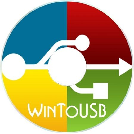 WinToUSB Enterprise 3.1