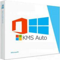 KMSAuto Net 2015 1.4.7