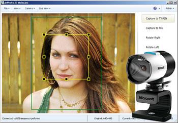 inPhoto ID Webcam 3.1.17