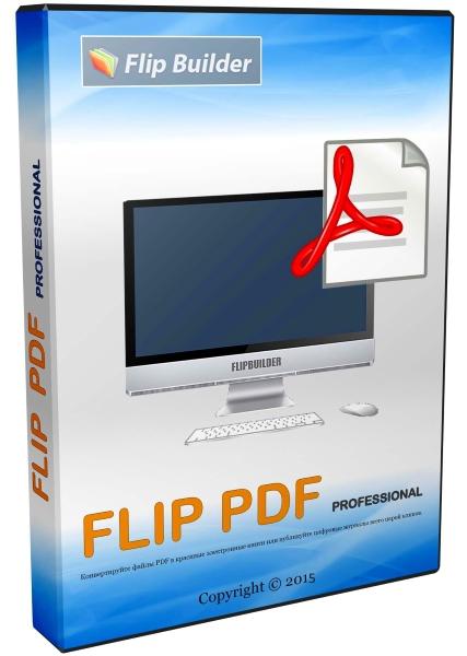 FlipBuilder Flip PDF Pro 2.4.6.8