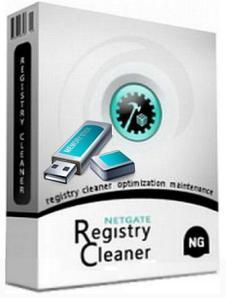 NETGATE Registry Cleaner 17.0.200.0