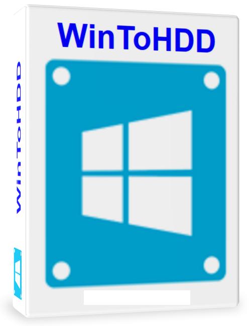 WinToHDD Enterprise 2.3 Release 2