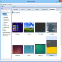 VMware Workstation Pro 12.5.3 Build 5115892