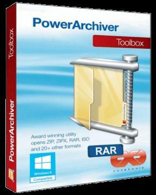 PowerArchiver 2017 Standard 17.00.90