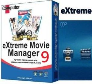 Extreme Movie Manager Deluxe Edition v9.0.1.2