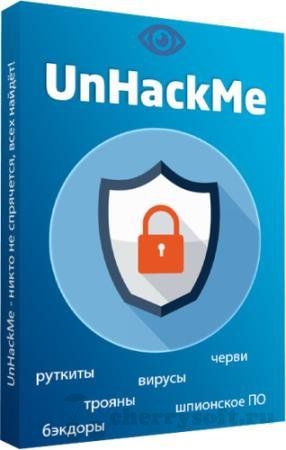 UnHackMe 9.10 Build 600 Incl
