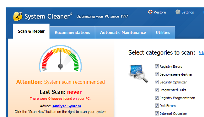 Pointstone System Cleaner 7.6.23.680