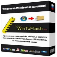 Novicorp WinToFlash Professional 1.6.0001