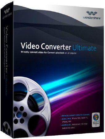 Wondershare Video Converter Ultimate 10.0.7.97