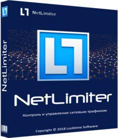 NetLimiter 4.0.38 Enterprise + patch