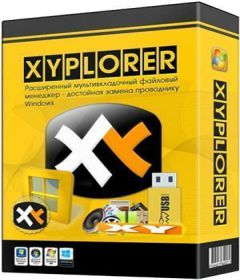 XYplorer 19.70.0000 + keygen