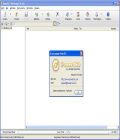 PowerISO 7.4 + keygen