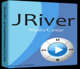 J.River Media Center 25.0.80 + patch