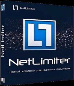 NetLimiter 4.0.52 Pro