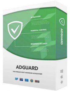 Adguard 7.2.2990 + patch