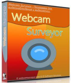 Webcam Surveyor 3.8.1 Build 1136