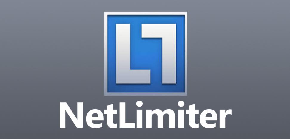 NetLimiter 4.0.58 Pro